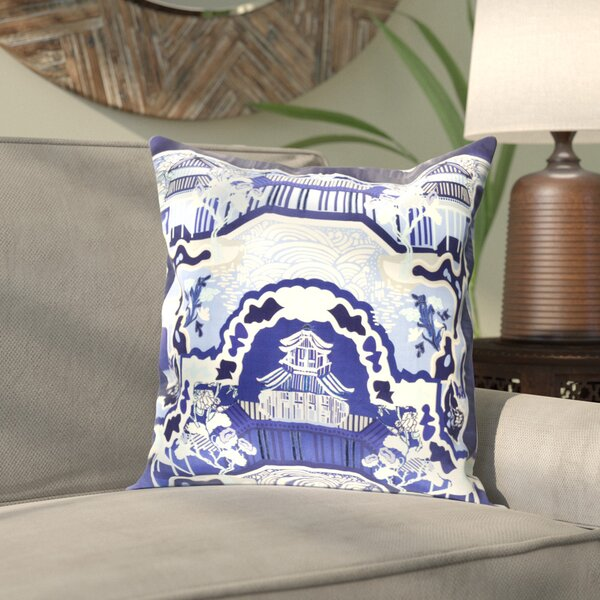 Alois 100% Silk Throw Pillow Cover by Bloomsbury Market